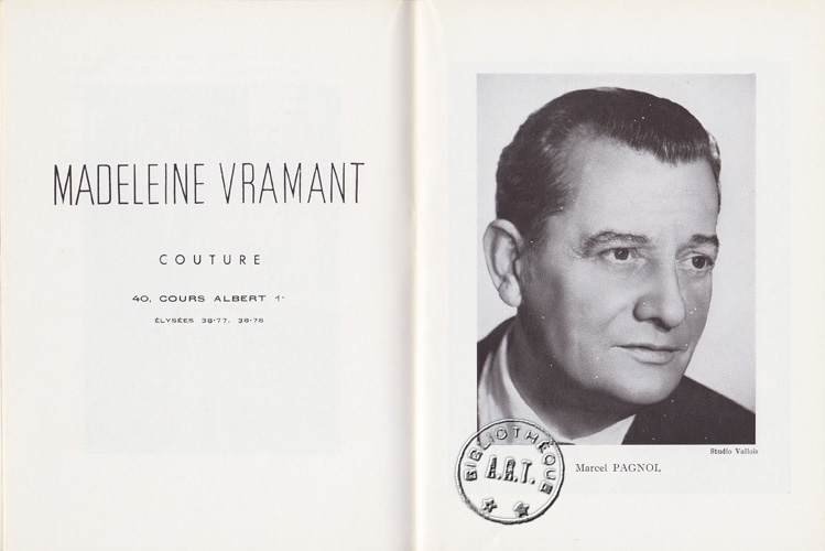 ��������� ������ 1955 ����