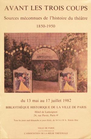 Th tre les expositions de l 39 association de la r gie - Les trois coups au theatre ...